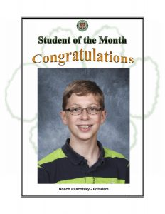 Student of the Month Congratulations student in striped polo